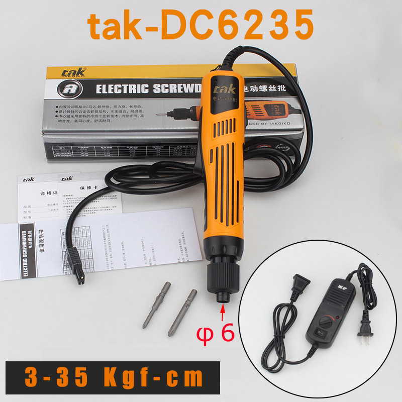 18V-36V Electric Screwdriver Household Multi-function Mini Electric Drill  Power Tools With Power And Batch
