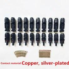 EASUN POWER-10 pares de conectores de Panel Solar, conectores macho y hembra IP67 TUV 1000Vdc UL 600Vdc Solar