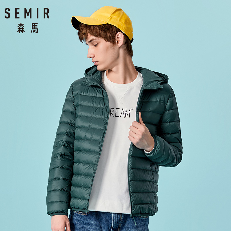 Image 3 - SEMIR brand men down jacket casual fashion winter jacket for men Hooded windbreaker white duck coat male outwear-in Down Jackets from Men's Clothing