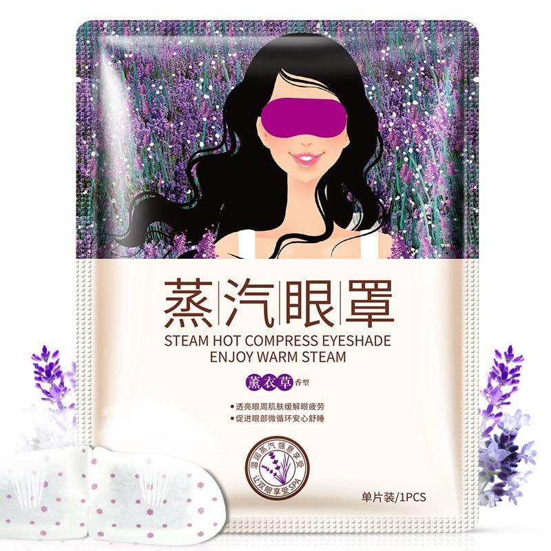 BIOAQUA Lavender Soothing Steam Eye Mask Anti Wrinkles Moisturizer Remove Dark Circles Relieve Eye Fatigue Men/women Skin Care