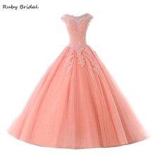 ddbb93b8d Rubí nupcial 2018 Vestidos De quinceañera Personalizados Vestido De  Debutante Vestidos De baile Vestido De flores