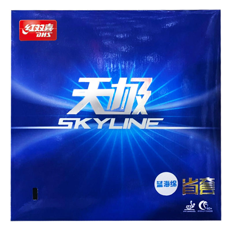 DHS Table Tennis Rubber 2019 New SKYLINE 2 Blue Sponge Provincial TG2 Professional Pips In With Sponge Ping Pong Teins De Mesa