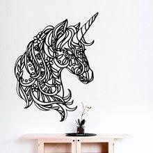 Unicorn Wall Sticker Design Head Removable Decal Home Kids Room Decor Horse Cute Animal NUrsery AY1305
