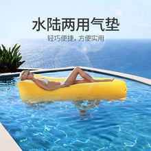 цены на Outdoor furniture lazy inflatable sofa air sofa bag portable chair bed home camping air cushion sheets people blowing  в интернет-магазинах