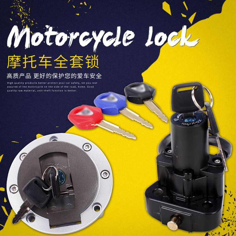 1 Set Motorcycle Locks Motorcycle Fuel Gas Tank Cap Cover Lock Key Electric Bicycle Lock For YAMAHA XJR400 FZ400 XJR FZ 400