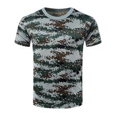 New Students Unisex Summer Camouflage Military Men Women O-Neck Quick Drying Combat T-Shirt Short Sleeve Blouse Hot Autumn Summe