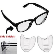 2 قطعة/زوج نظارات السلامة نظارات واقية نظارات نظارات الجانب الدروع السلامة غير سامة واضح العالمي مرنة الجانب الدروع