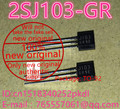 100% New original import 2SK246-GR 2SJ103-GR K246 J103 small power field effect tube TO-92