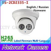 Новое поступление DS-2CD2335-I заменить DS-2CD2332-Я 3-мегапиксельной 30 м ИК Сетевая Купольная CCTV безопасности poe, ip-камера H265 DS-2CD2335-I