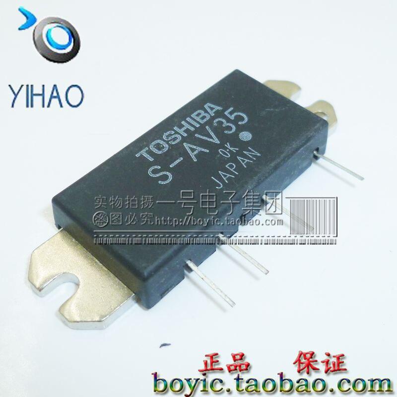 ФОТО 5pcs/lot Free shipping S-AV35 RF  amplifier module MODULE