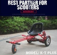 2016 Christmas Gift Hoverkart Go-Kart for Two Wheel Smart Balance Hover Board Electric Soocter Skateboard Hoverboard UL2272