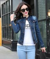 New 2017 winter women ladies long sleeve BF denim jacket Jean vintage loose Coat Outwear Harajuku Oversize Jacket