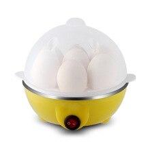 LSTACHi многофункциональная электрическая яйцеварка мини Пароварка для яиц приготовление завтрака Инструменты машина кухонная утварь