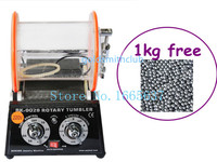 Mini 3kg jewelry tools Rotary Tumbler machine +( FREE) 1 KG Round Beads Jewelry polishing Machine jewelry making tools