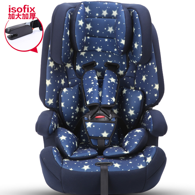 isofix interface child car safety seat baby boy girl car seats children kids car seat with