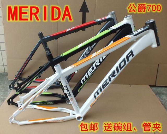 Envío gratis mérida TFS700 la bicicleta de montaña marco de aleación ...