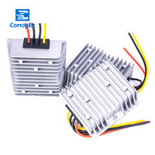Converter DC DC 20-80 V to 5V 3A 5A 8AStep Down DC Converter 24 Volt to 5V Volt DC Voltage Regulator for Cars Solar advantages mean well mhb100 24s05 5v 20a meanwell mhb100 5v 100w dc dc half brick regulated single output converter