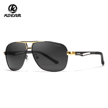 KDEAM Frog Mirror Men Polarized UV Protection Sun Glasses High Quality Brand Designer Cool Driving Eyewear Pilot KD8521