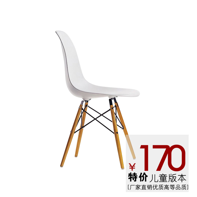 Merveilleux Cheap Creative Designers Scandinavian Modern Continental IKEA IKEA Kids  Multicolor Plastic Lounge Chair Dining Chairs