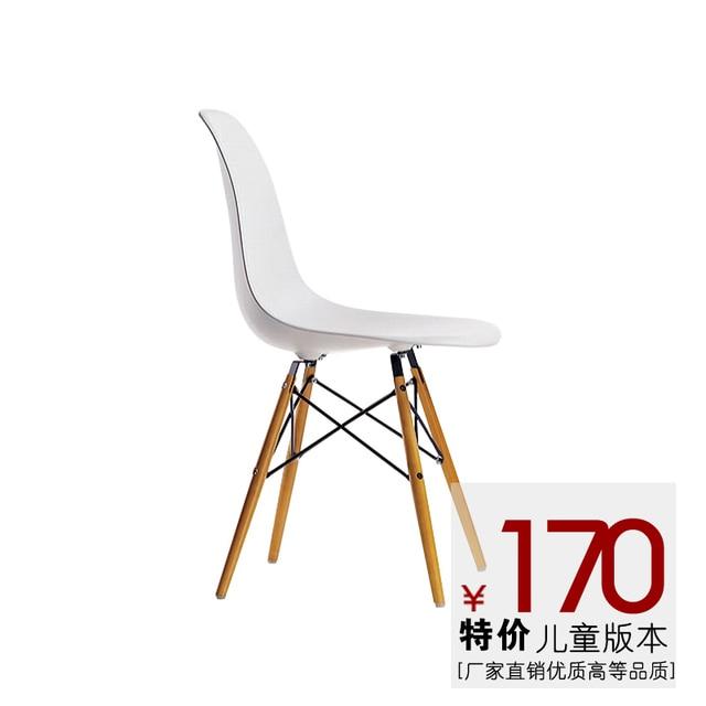 cheap plastic lounge chairs desk chair dwg creative designers scandinavian modern continental ikea kids multicolor dining