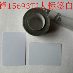 13,56 MHz ISO15693 TI chip tags IC karten 100*70mm 3 teile/los