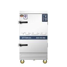 Коммерческий Электрический шкаф для риса небольшой из нержавеющей