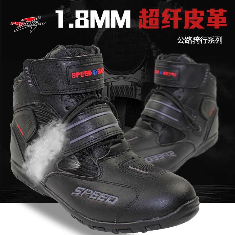 PRO BIKER Motorcycle Boots Motorcycle Riding Boots Men Leather Non slip Short Motor Boots Moto Shoes