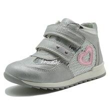 Apakowa/Обувь для девочек; сезон весна-осень; милые детские кроссовки из искусственной кожи; нескользящая детская обувь для девочек; европейские размеры 21-26; P160