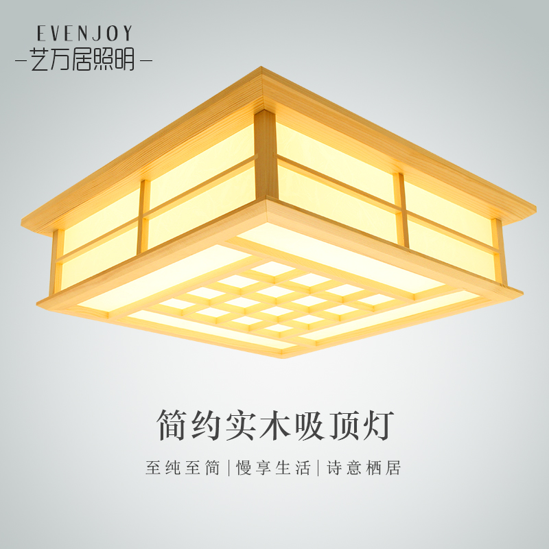 Ceiling Lights & Fans Japanese Style Delicate Crafts Wooden Frame Tatami Led Ceiling Lights Luminarias Para Sala Dimming Led Ceiling Lamp
