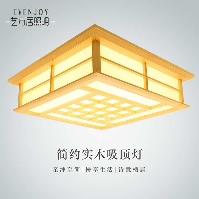 Us 74 75 35 Off Japanese Style Delicate Crafts Wooden Frame Ceiling Light Led Ceiling Lights Luminarias Para Sala Dimming Led Ceiling Lamp In