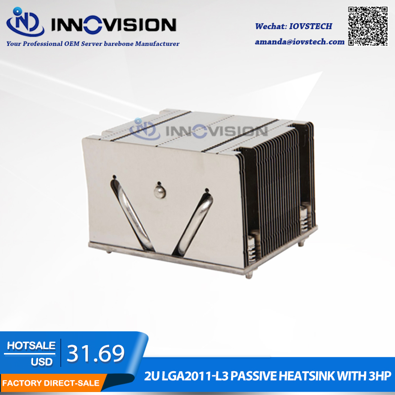 New LGA2011 2U Passive server heatsink without fan for Super micro 2U 2011 Norrow CPU Cooler for dell r710 server cpu heatsink ty129