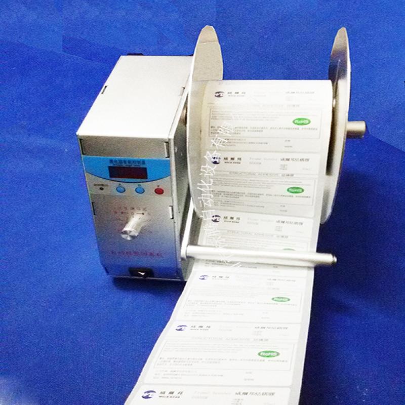 NOWOŚĆ Cyfrowe automatyczne przewijanie etykiet Tagi odzieżowe kod - Obrabiarki i akcesoria - Zdjęcie 4