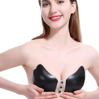 Snowshine4 4022 Women Sexy Strapless Invisible Silicone Push Up Adhesive Paste Type Bra