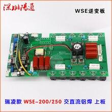 Wse-250/200 переменного и постоянного тока квадратная волна аргонно-дуговой сварочный аппарат верхняя пластина печатной платы алюминиевый инвертор