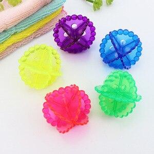 Image 1 - 5 teile/satz 5 cm Wäsche Ball Einfacher Reinigung Solide Reinigung Bälle Magische Wäsche Ball Für Haushalts Reinigung Waschmaschine Kleidung