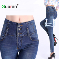 Newest High Waist Women Stretch Jeans Pants Fashion Slim Sexy Ladies Casual Trousers Plus Size 34