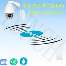 1080P Full HD IP Camera 2mp  Wifi Wireless PTZ P2P Onvif CCTV  Security ip camera with IR video analysis technology