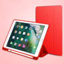 For ipad pro 12.9 inch 2017 Case with Apple Pencil Holder PU Leather Silicone Soft Cover Smart Case For ipad pro 12.9 inch 2015 стоимость