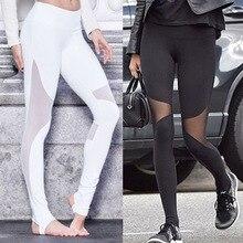 yoga leggings  pants women super stretchy gym tights energy Women Spandex