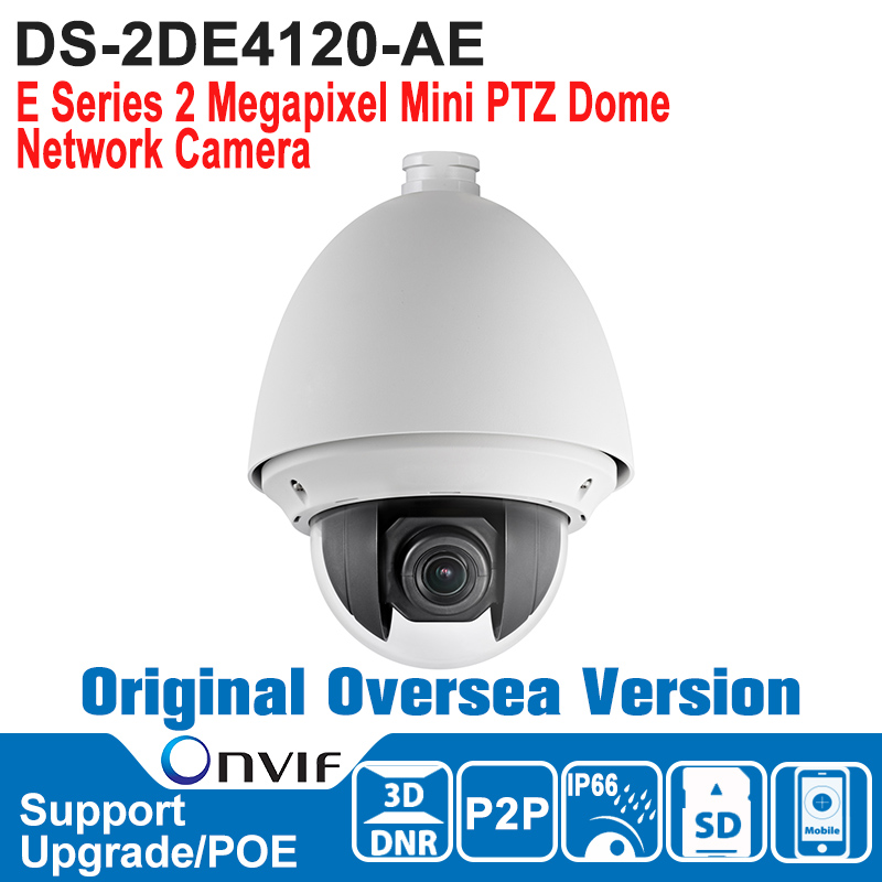 DS-2DE4120-AE HIK PTZ Camera 1080P 2MP Mini PTZ Dome Network Camera Outdoor Speed Dome Camera IP66 ONVIF CMOS POE P2P ds 2df7274 ael hik ptz camera 1 3mp network ir ptz dome camera speed dome camera outdoor high poe ip66 h 264 mjpeg mpe