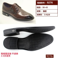 Sole Men's Rubber Sole Handmade Leather Shoes Beef Bottom Change Slip Wearable Thicken Shoes Accessories DIY Material