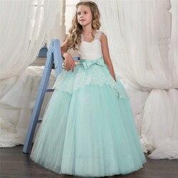 Meninas casamento formal vestido elegante longo vestidos de baile para crianças princesa meninas festa pageant v-vestidos sem costas idade para 6-14y