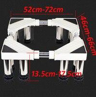 10 14cm High Size Adjustable Stainless Plastic Fridge Mount Stand Fridge Stand Holder Bracket Washing Machine