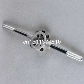 Adjustable Metal 30mm Diameter Die Handle Round Stock Holder FKS