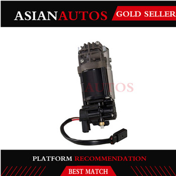 Air Suspension Compressor For Mercedes Benz E-CLASS Saloon W212 2010-2011 CLS-CLASS CLS Coupe C218 2012- 2123200104 2123200404