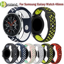 Купить с кэшбэком 2 Colorful Straps 22mm Replacemet for Samsung Galaxy Watch 46mm wristband Breathable smart watch band Sport Silicone Accessories