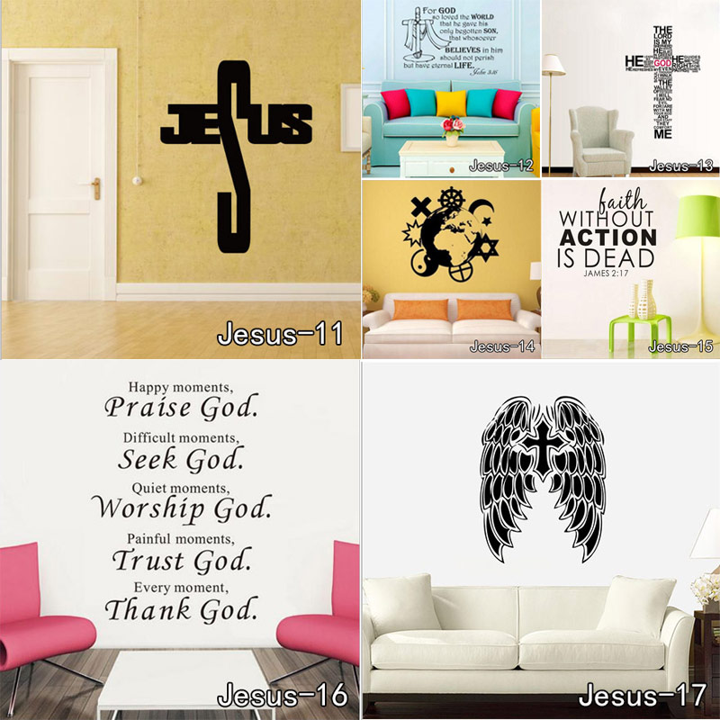 Famous For This Child I Prayed Wall Art Elaboration - Art & Wall ...