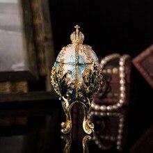 QIFU Nieuwe Komen Handwerk Metal Mooie Faberge Ei voor Trinket Doos