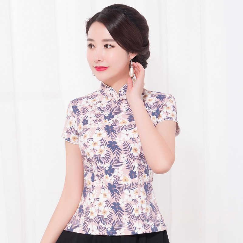 夏の女性のシャツは、伝統的な中国スタイルの女性ブラウス手作りボタン袍 Mujer カミーササイズ SML XL XXL XXXL 9973