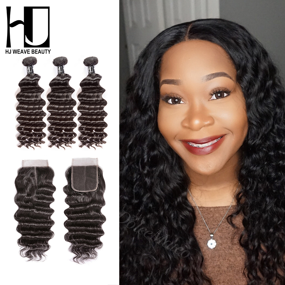 Bundles With Closure 8A Virgin Human Hair Bundles Natural Wave Brazilian Hair Weave Bundles Free Shipping